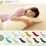 女性に人気!妊娠中に使えるおすすめの抱き枕「王様の抱き枕」の効果や販売店舗をレビュー