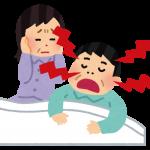 夜のいびきがや肩こりが気になる人へ、王様の夢枕・王様の抱き枕をお試し下さい(いろんな効果がある)!